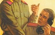 «Ник и Майк»: В Генштабе предложили создать спецотряд по ликвидации противников Лукашенко
