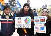 СБУ: Среди финансистов Антимайдана есть белорусы