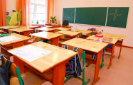 Рассерженные минчане встали на защиту закрывающейся школы