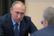 Белый дом назвал продолжительность встречи Путина и Трампа
