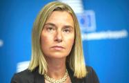 Могерини: ЕС ответит на провокации РФ в Азовском море