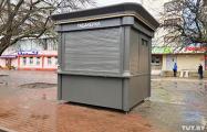 Минчане активно ведут борьбу с «Табакерками»