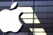 FT рассказала о секретах Apple в сфере виртуальной реальности