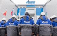 «Газпром» - государство в государстве