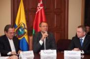 Белорусы смогут посетить Эквадор без виз