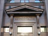 Нацбанк Беларуси не будет ускорять снижение ставки рефинансирования