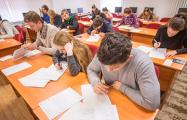 Зеленский подписал закон об отмене обязательных экзаменов для украинских школьников