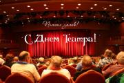 Спектакль по мотивам поэмы М.Гусовского покажут в гродненском кукольном театре
