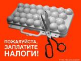 Юрлицам сферы игорного бизнеса в Беларуси предстоит доплатить налог
