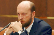 Британский суд выдал ордер на арест «банкира Путина»