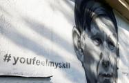В Витебске появились граффити с Быковым