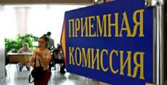 Приемные комиссии вузов и ссузов Беларуси будут информировать о ходе подачи документов каждые три часа