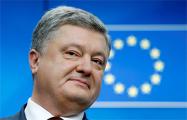 Порошенко заявил, что Украина подаст заявку на членство в ЕС в 2024 году