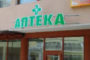 Перечень безрецептурных лекарств будет размещен во всех организациях здравоохранения и аптеках Беларуси