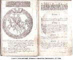 Статут ВКЛ 1588 года передан музею истории Могилева (ВИДЕО)