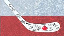 Белорусский фонд спортивной солидарности выставил на аукцион еще один спортивный раритет