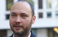 Сын Бакиева осужден на 30 лет лишения свободы