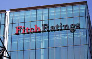 Fitch улучшило прогноз роста мировой экономики на 2018-2019 годы