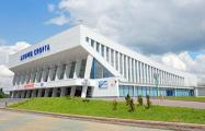 В Минске вынесли приговор экс-директору Дворца спорта, который занимался поборами 6 лет