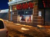 Около бара в Нью-Джерси застрелили трех человек