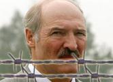 Беларусь получит экономическую помощь после ухода Лукашенко