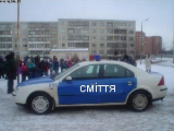 «Мусорки» - здесь (Фото)