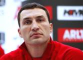 Владимир Кличко хочет закончить боксерскую карьеру