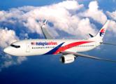 Малайзийские эксперты: Boeing был сбит с территории, подконтрольной боевикам