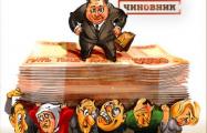 Львиная доля пенсионного фонда уходит на чиновников и силовиков