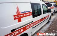 СМИ: В Екатеринбурге убили мальчика из Беларуси