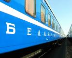 БЖД пустит дополнительный поезд до Львова на новогодние праздники