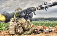 Госдеп одобрил продажу Украине комплексов Javelin