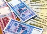 Bloomberg: Белорусский рубль пережил самый большой обвал с 1998 года