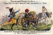 Гравюры и открытки позапрошлого века расскажут об Отечественной войне 1812 года на выставке в Минске
