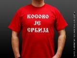 Антология белорусской поэзии на сербском языке презентована в Белграде