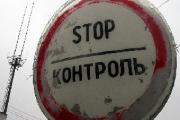 Житель Лунинца лишился на белорусско-украинской границе 120 л топлива и автомобиля