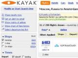 Поисковик Microsoft заподозрили в плагиате