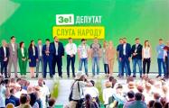 Выборы в Украине: «Слуга народа» заявляет о победе на всех мажоритарных округах Киева