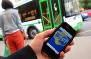 В минских автобусах сделают бесплатный Wi-Fi
