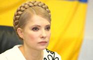 Тимошенко обратилась к Зеленскому