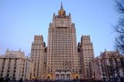 Пяти гражданам США запретили въезд в Россию