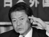 Бывший министр финансов Японии найден мертвым