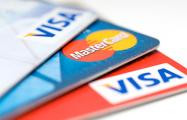 Visa выпускает кредитную карту с кэшбеком в биткоинах