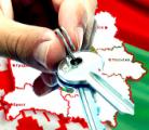 Спецпроект белорусских властей «Делай как он»?