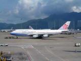 Пассажирский самолет экстренно сел в Китае из-за шутки о бомбе