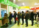 Борис Желиба: Курс доллара достигнет 18-20 тысяч рублей