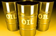 Цена на нефть Brent рухнула на более чем 5% за день