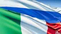"""""""Белэксимгарант"""" и экспортное кредитное агентство Италии SACE подписали соглашение о сотрудничестве"""