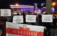 В Минске жители Лебяжьего вышли на акцию с креативными плакатами