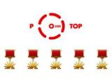 Названы победители конкурса РОТОР-2009